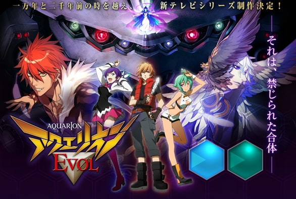 Aquarion EVOL : Quando i Power Ranger e Sailor Moon guidano Mazinga Z